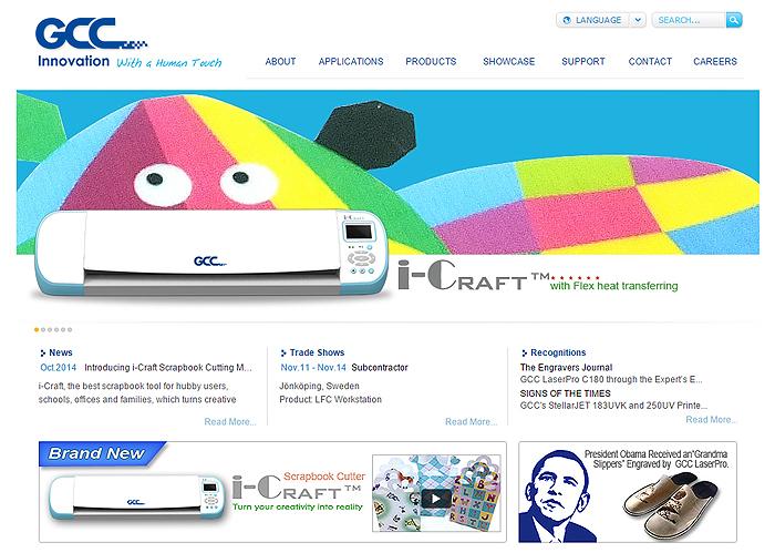 Website mới cho máy cắt giấy thủ công GCC i-Craft