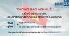 Thông báo nghỉ lễ Giỗ tổ Hùng Vương, 30/04 & 01/05/2017