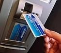 Những tính năng nổi bật của thẻ ATM bằng công nghệ thẻ chip