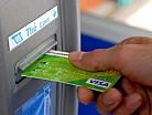 Những điểm cần chú ý về bảo mật thẻ ATM của bạn