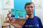 Thẻ khám bệnh - Giải pháp quản lý thông minh tại bệnh viện, trạm y tế