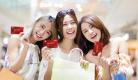Thẻ khách hàng thân thiết – Giải pháp tiết kiệm khi mua sắm!