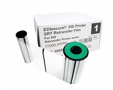 Film in chuyển nhiệt SRT Matica DIC10539